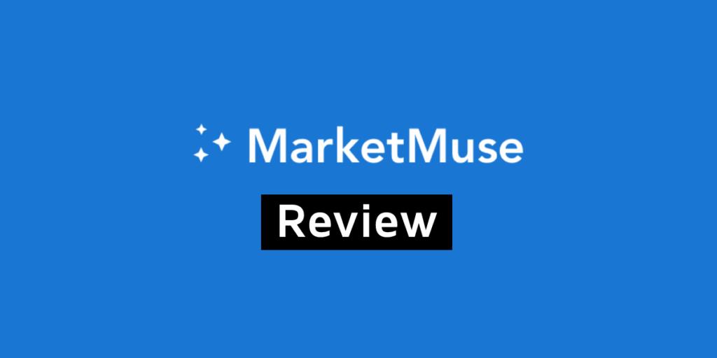 Marketmuse AI content tool